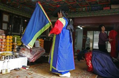 Korean Mudang (Female Shaman)